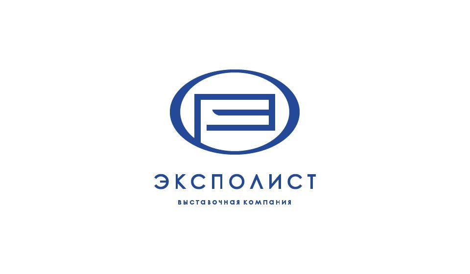 Логотип выставочной компании Эксполист - дизайнер Belonzo925