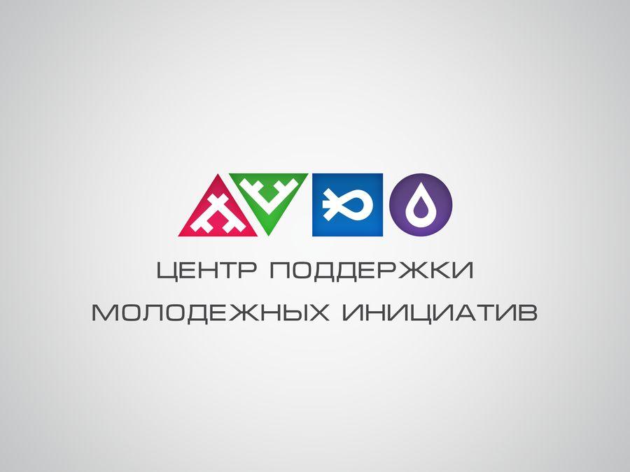 Логотип для Центра поддержки молодежных инициатив - дизайнер Une_fille