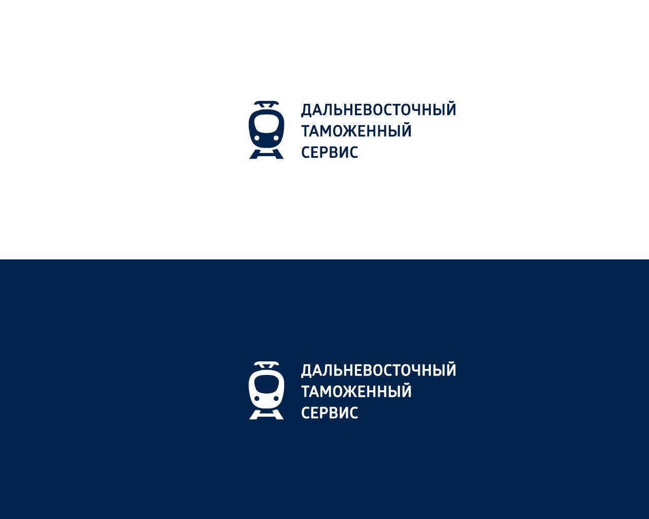 Логотип знак фирменные цвета для компании ДВТС   - дизайнер JMA