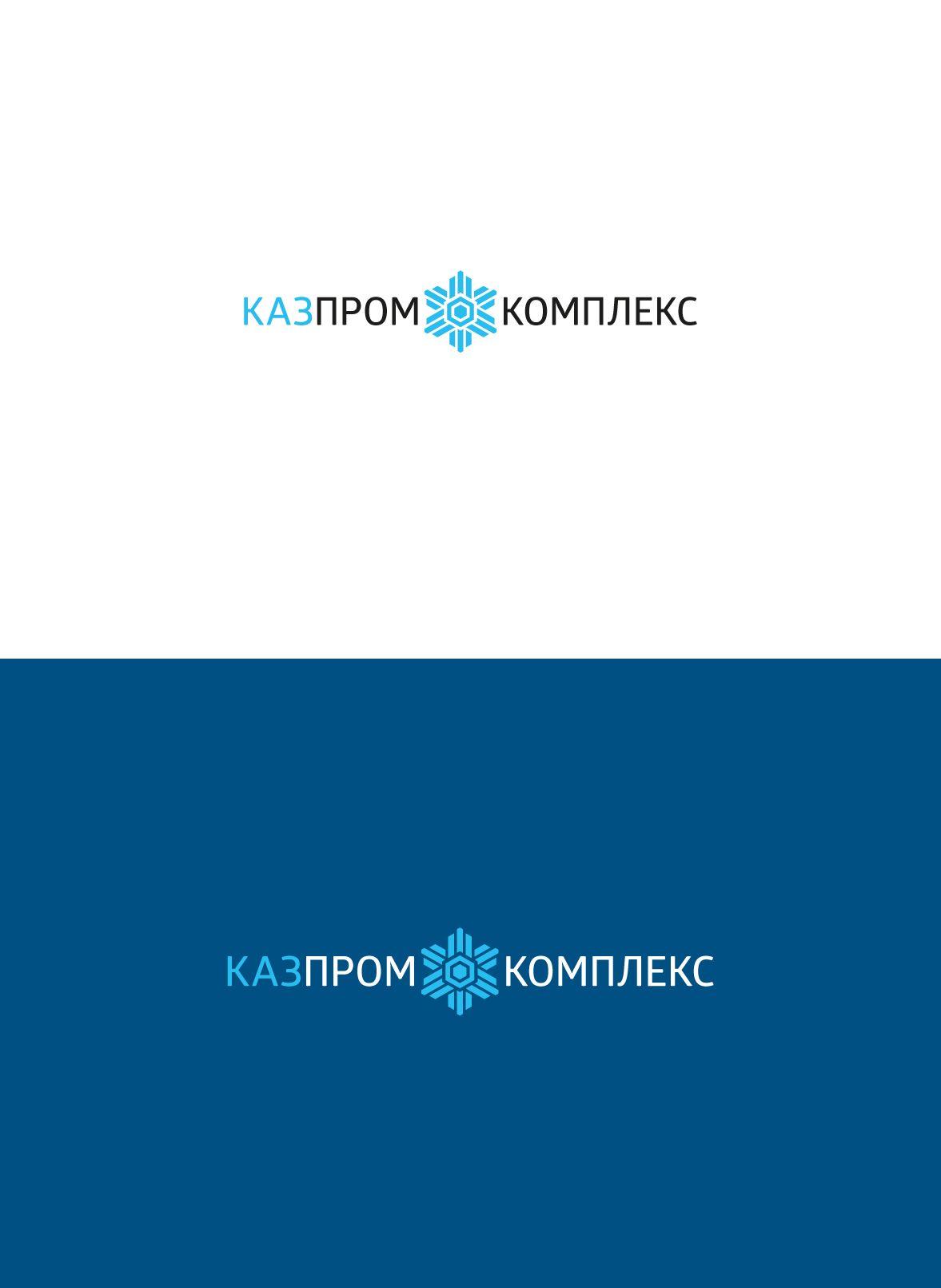 Редизайн логотипа, создание фирменного стиля - дизайнер shamaevserg