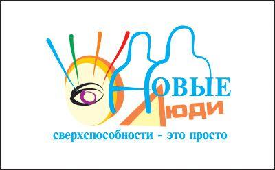 Лого и стиль тренингового центра/системы знаний - дизайнер Angel-Moon