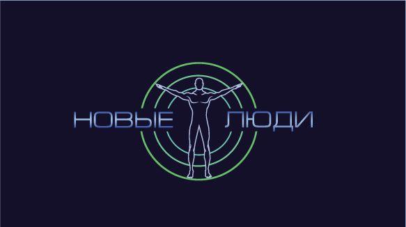 Лого и стиль тренингового центра/системы знаний - дизайнер Anterika