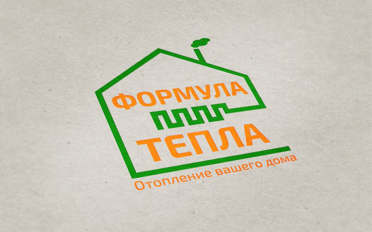 Логотип для компании Формула Тепла - дизайнер octofox