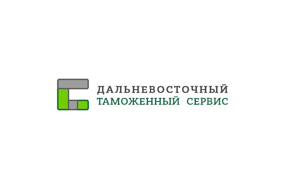 Логотип знак фирменные цвета для компании ДВТС   - дизайнер squire