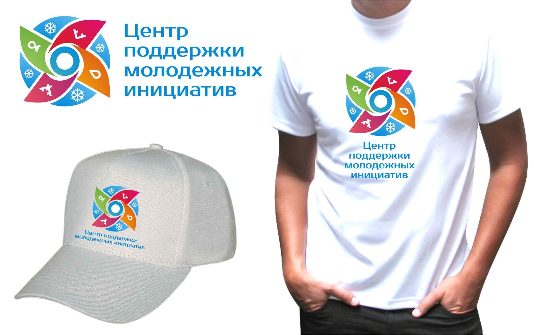 Логотип для Центра поддержки молодежных инициатив - дизайнер LiXoOnshade
