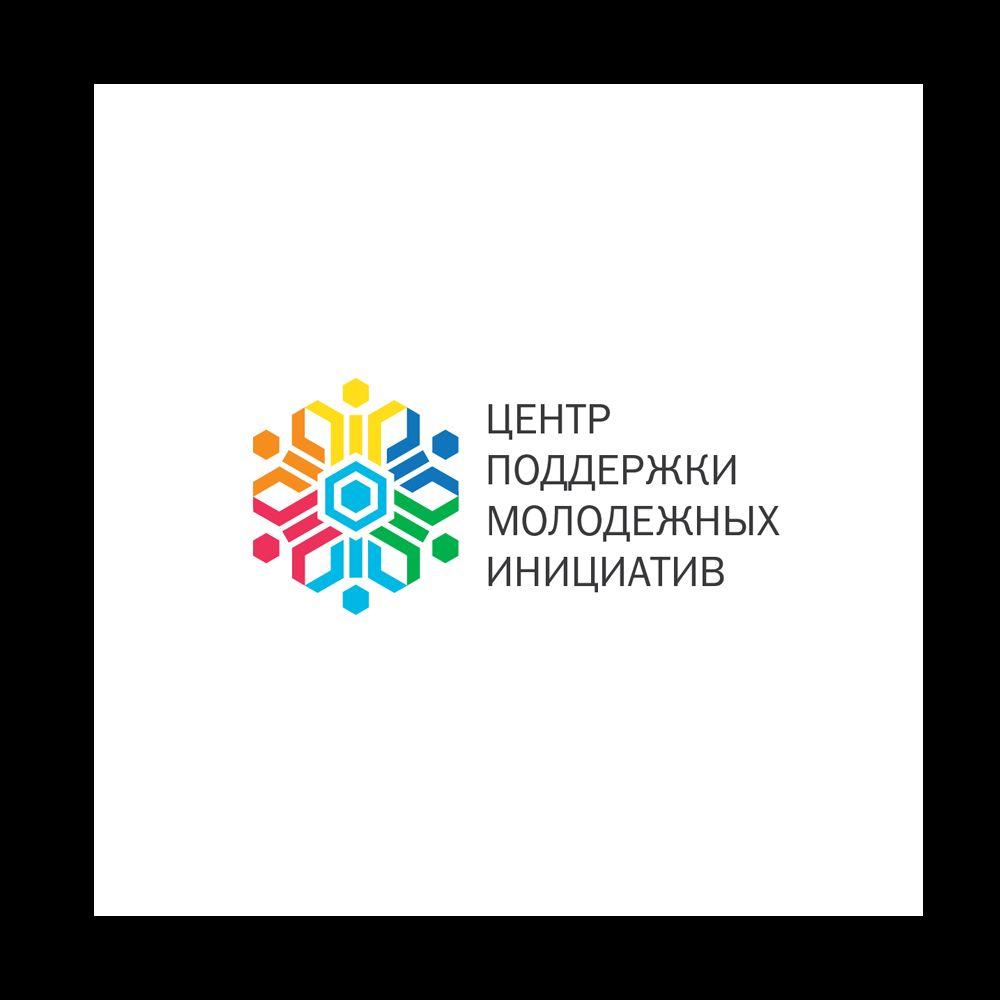 Логотип для Центра поддержки молодежных инициатив - дизайнер andr-shtolz