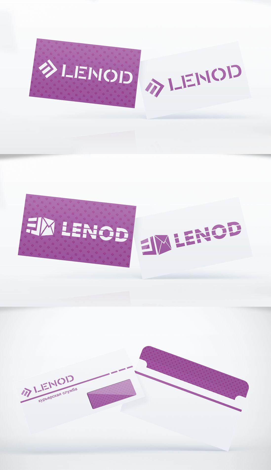 Доработка логотипа Курьерской службы - дизайнер LLight