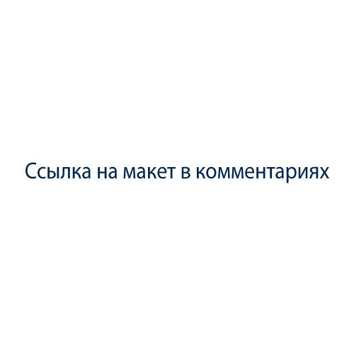 Новая главная страница agrotema.ru - дизайнер ProDesignArt