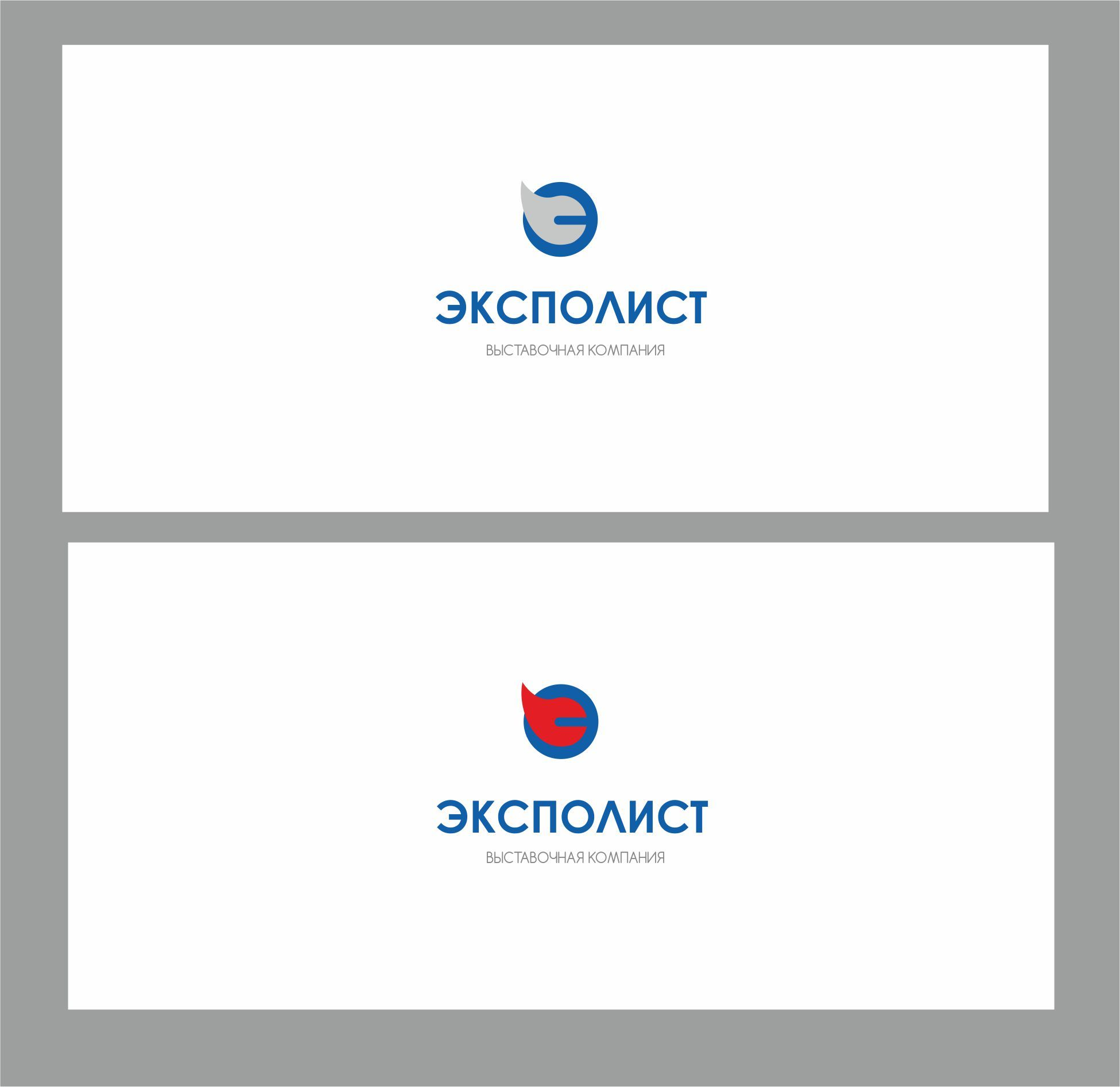 Логотип выставочной компании Эксполист - дизайнер dbyjuhfl