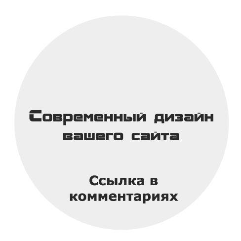 Новая главная страница agrotema.ru - дизайнер denisalex