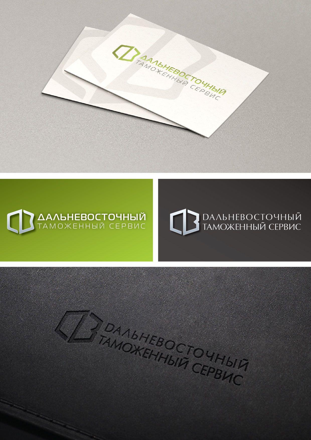 Логотип знак фирменные цвета для компании ДВТС   - дизайнер Ula_Chu