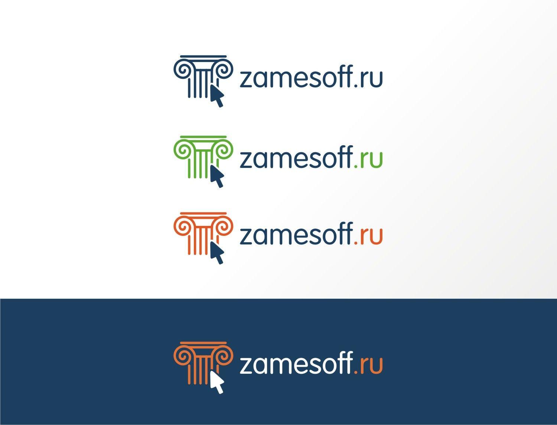 Лого для сервиса по поиску строительных материалов - дизайнер ideograph
