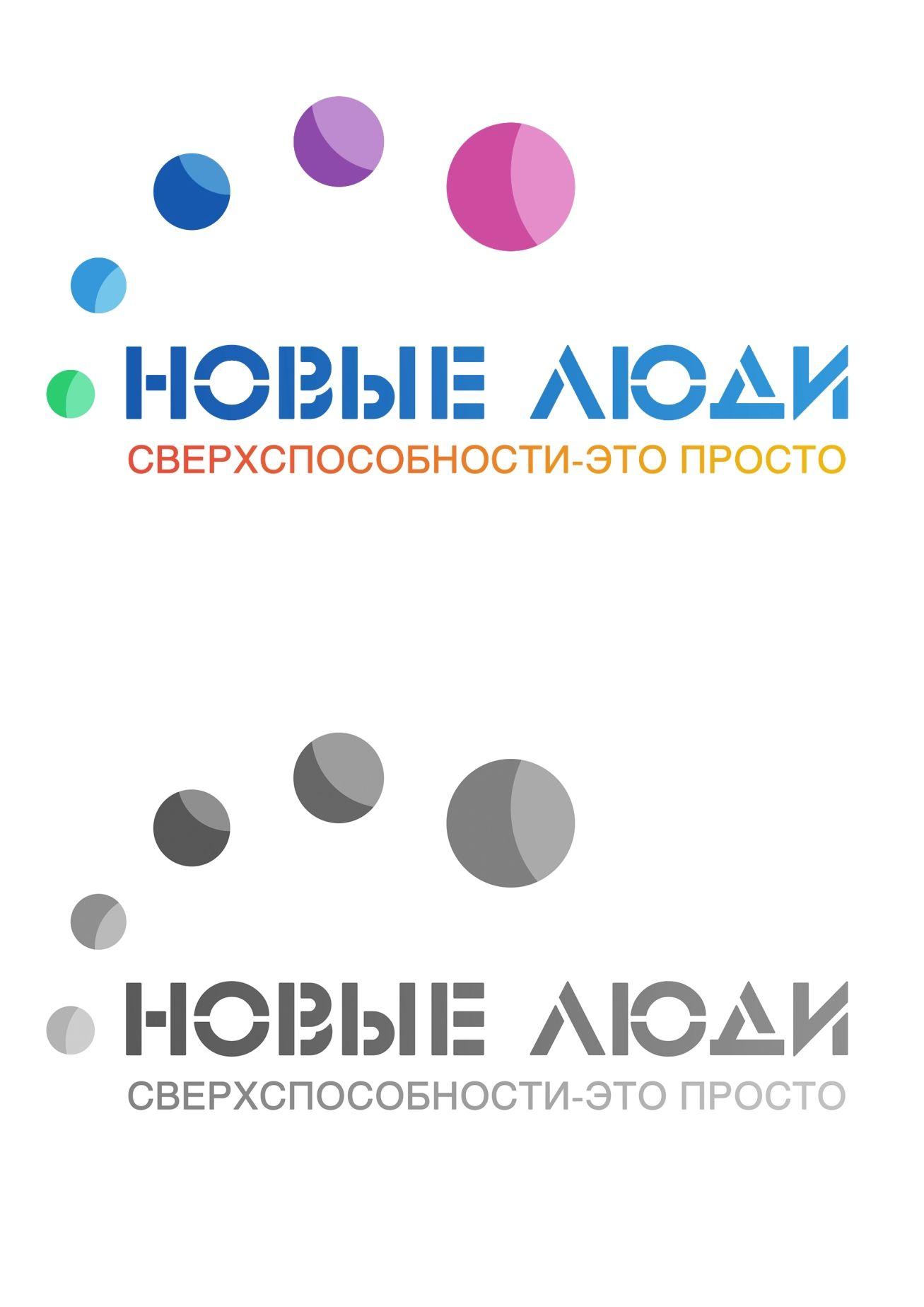 Лого и стиль тренингового центра/системы знаний - дизайнер formant