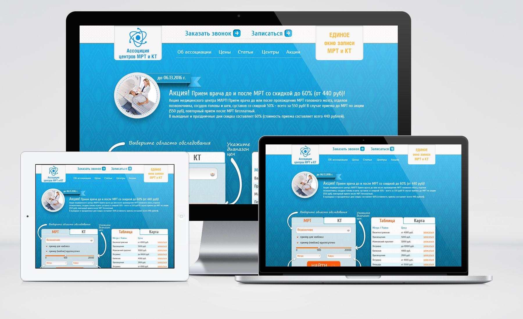 Разработать дизайн сайта - дизайнер c2l_designer