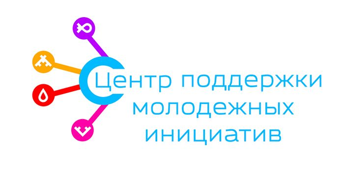 Логотип для Центра поддержки молодежных инициатив - дизайнер Tim_Adler