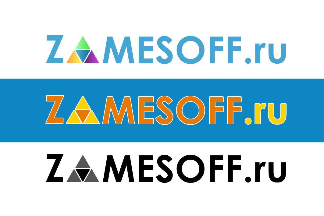 Лого для сервиса по поиску строительных материалов - дизайнер Julia_Design