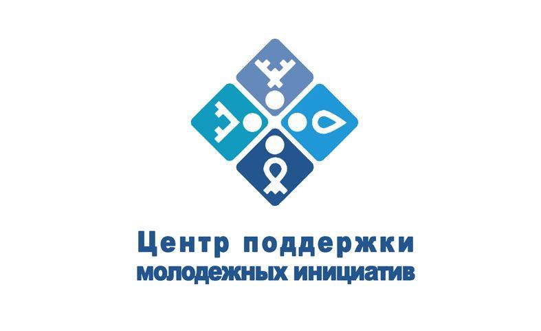 Логотип для Центра поддержки молодежных инициатив - дизайнер art-valeri