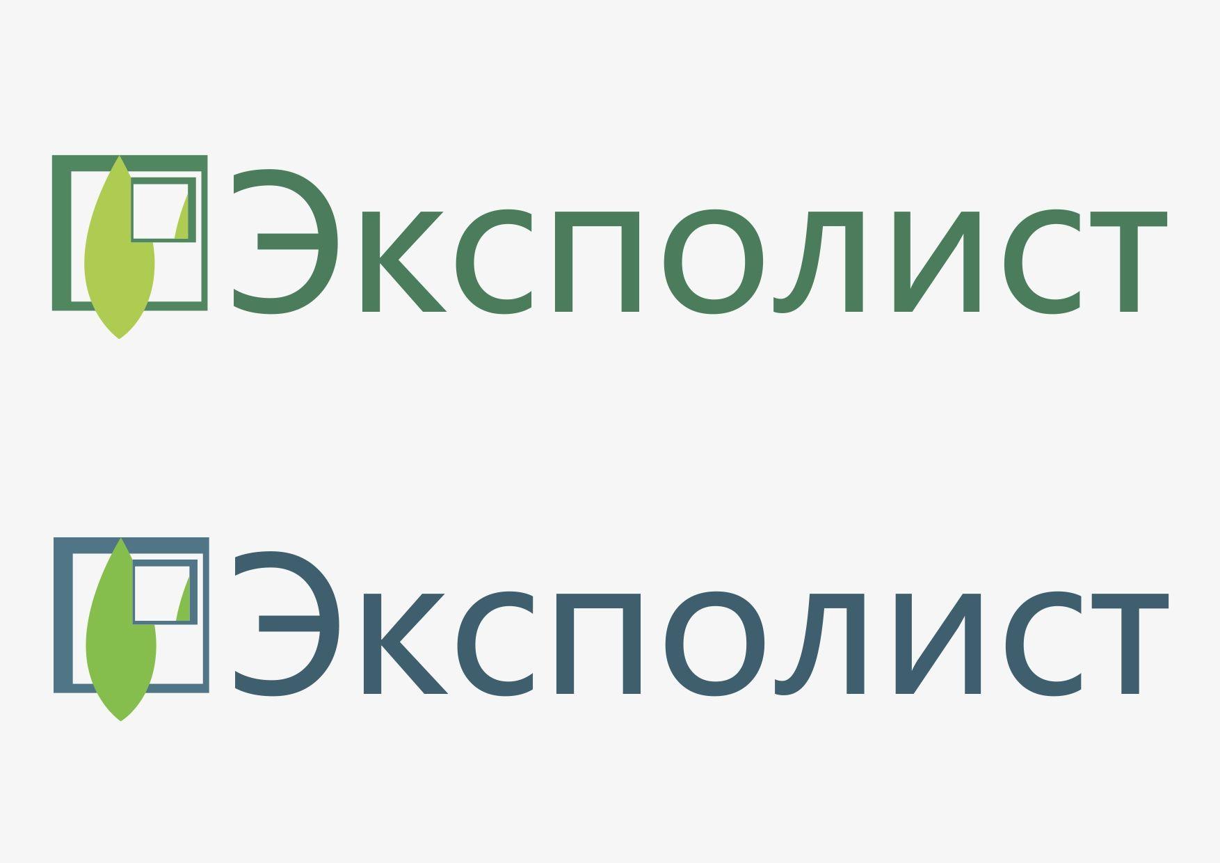 Логотип выставочной компании Эксполист - дизайнер toster108