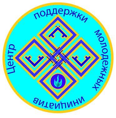 Логотип для Центра поддержки молодежных инициатив - дизайнер Axel-Dz
