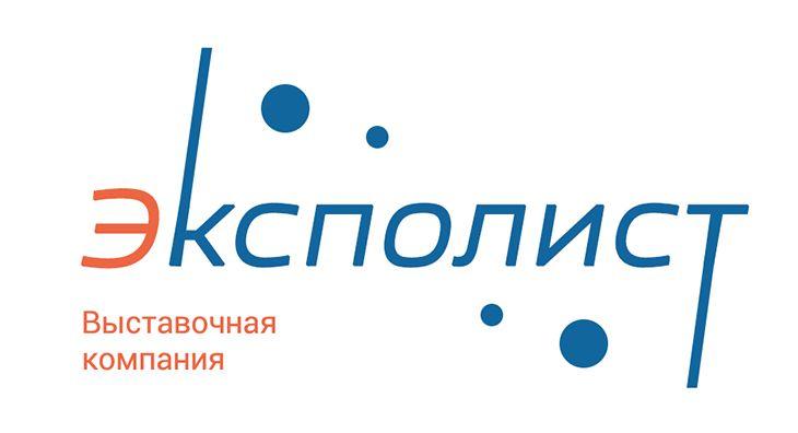 Логотип выставочной компании Эксполист - дизайнер Tim_Adler