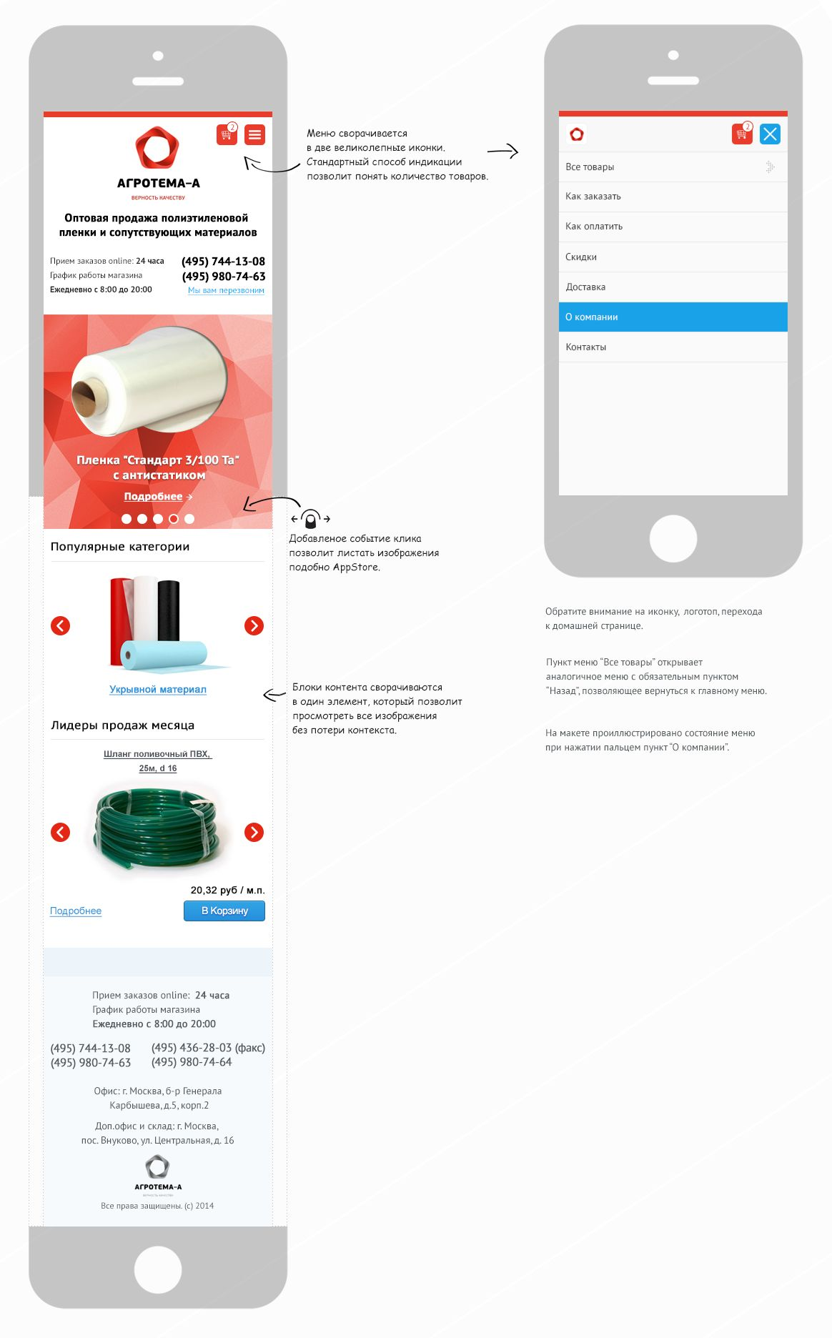 Новая главная страница agrotema.ru - дизайнер NickOtstavnov