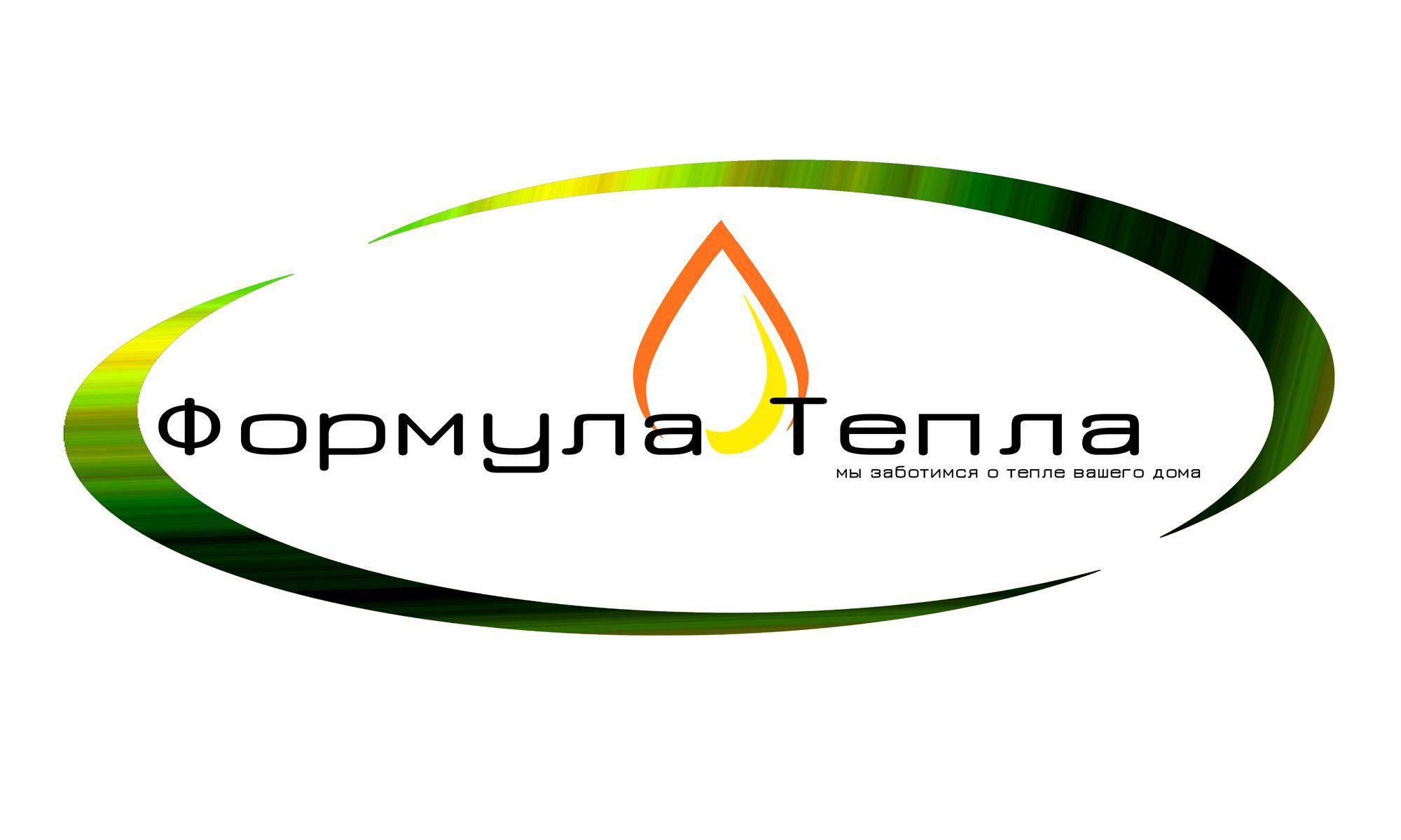 Логотип для компании Формула Тепла - дизайнер mindgame4444
