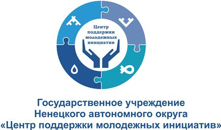 Логотип для Центра поддержки молодежных инициатив - дизайнер smokey