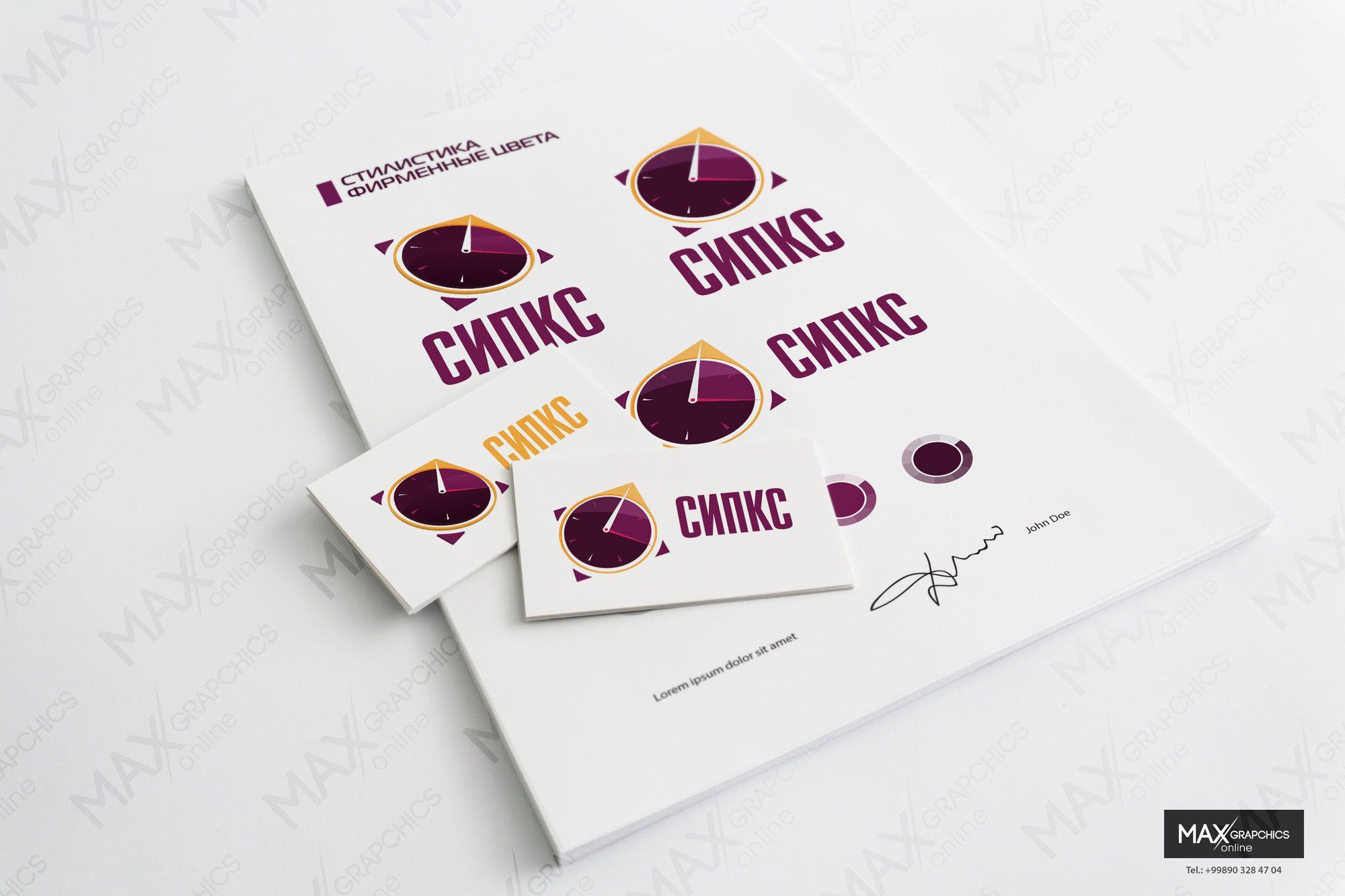 Редизайн логотипа и фирменный стиль - дизайнер Kreativa