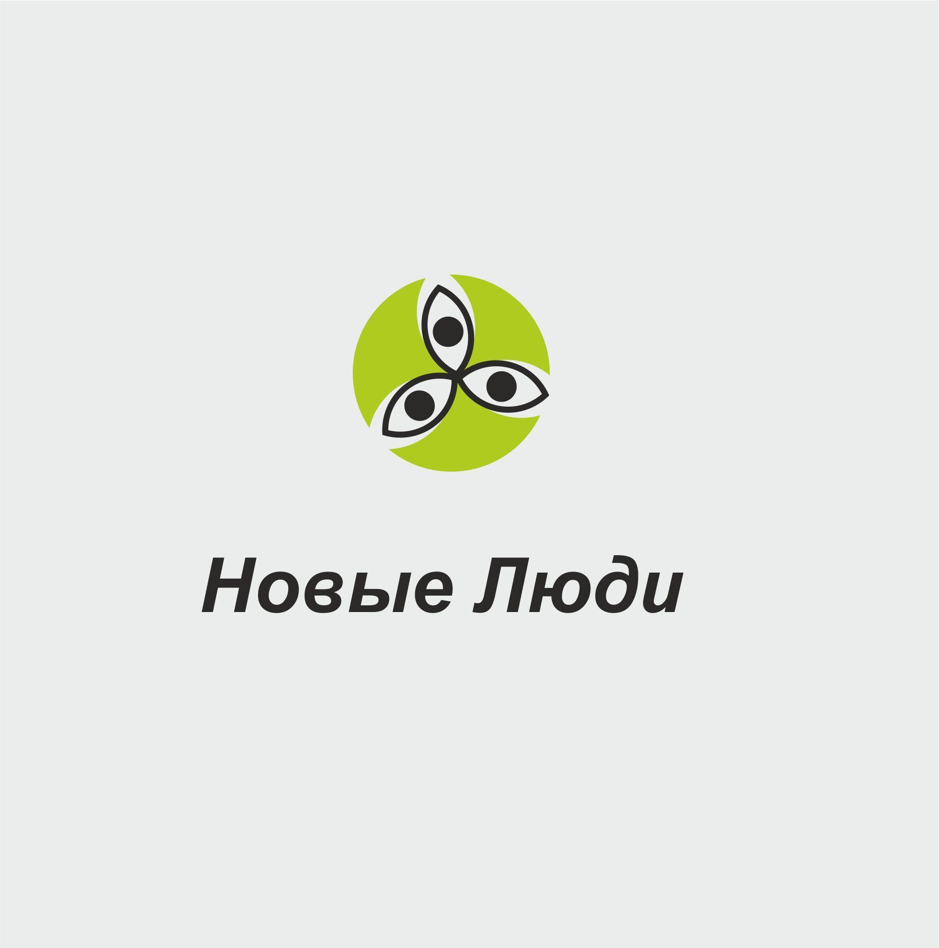 Лого и стиль тренингового центра/системы знаний - дизайнер dbyjuhfl