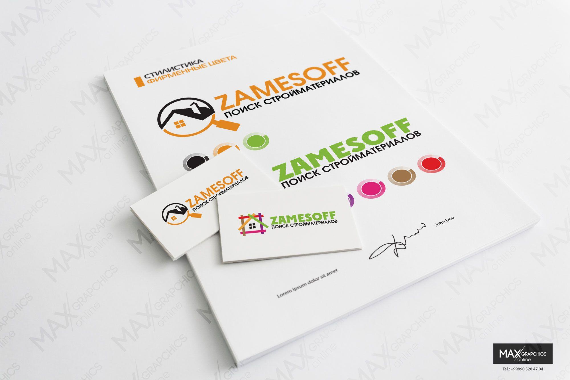 Лого для сервиса по поиску строительных материалов - дизайнер Kreativa