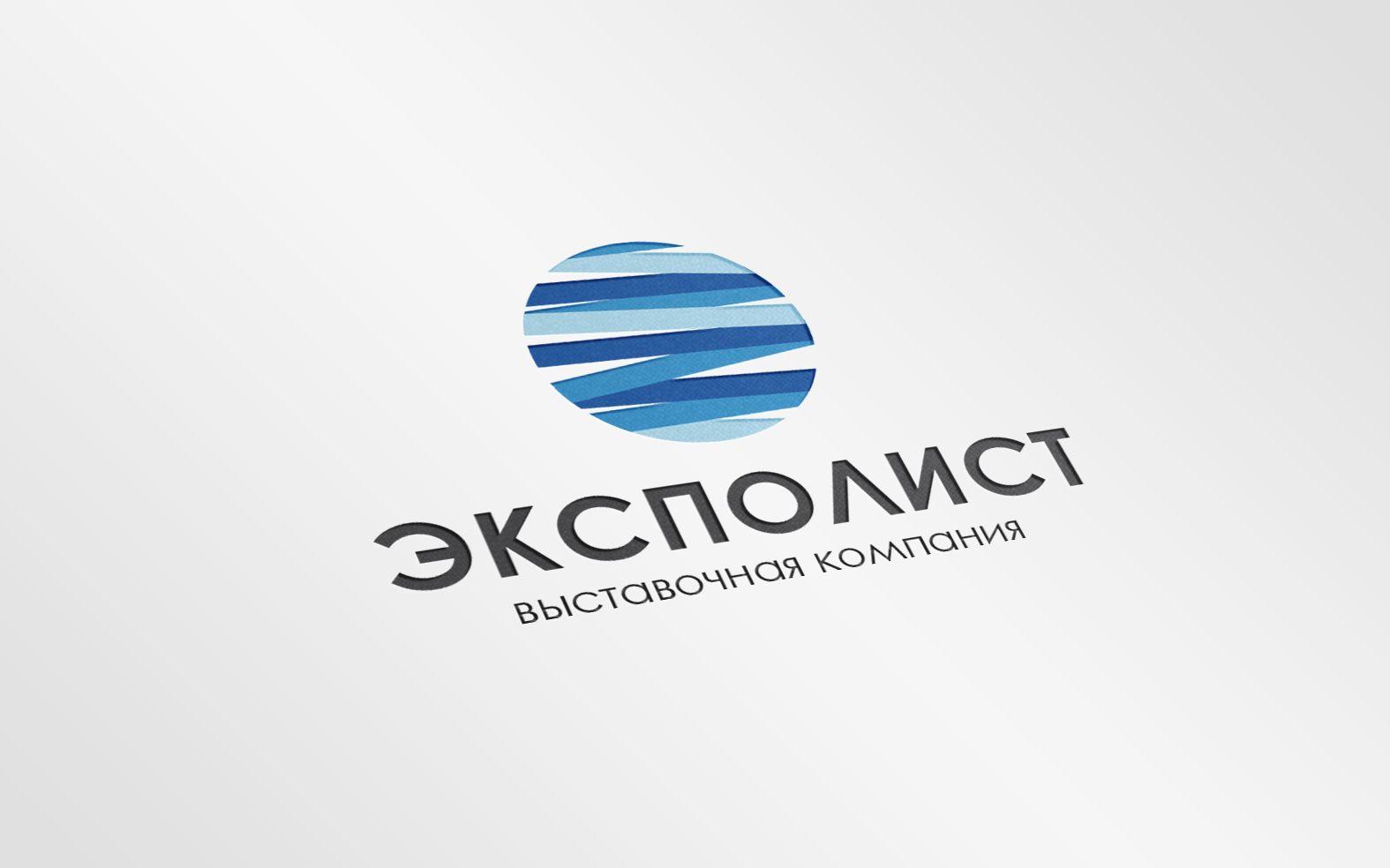 Логотип выставочной компании Эксполист - дизайнер andyul