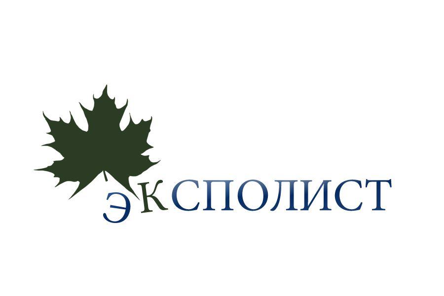 Логотип выставочной компании Эксполист - дизайнер BeSSpaloFF