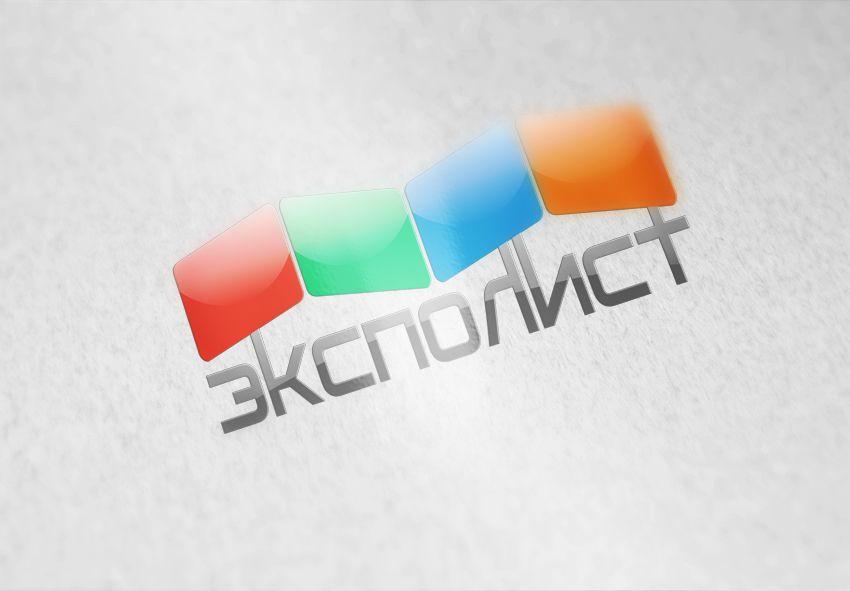Логотип выставочной компании Эксполист - дизайнер darkbluecat