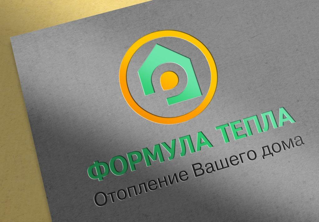 Логотип для компании Формула Тепла - дизайнер Keroberas