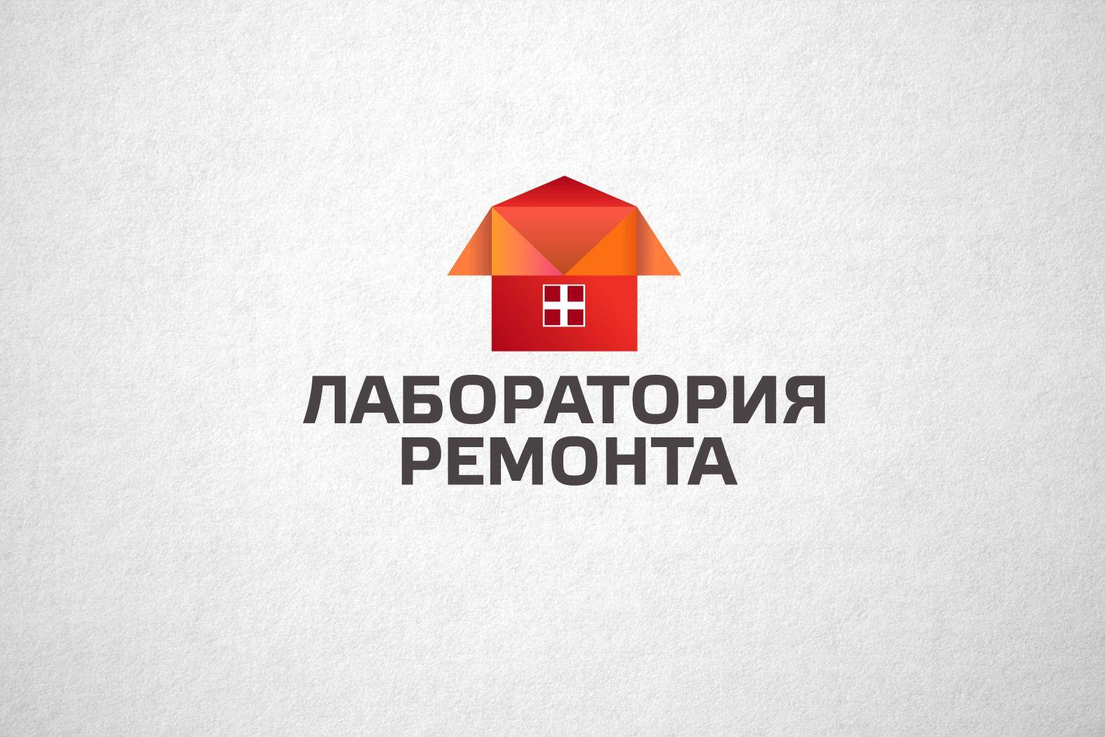 Разработка логотипа компании по ремонту и дизайну - дизайнер funkielevis