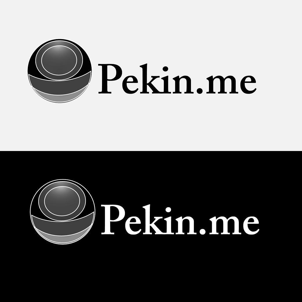 Логотип для компании pekin.me - дизайнер Forlsket