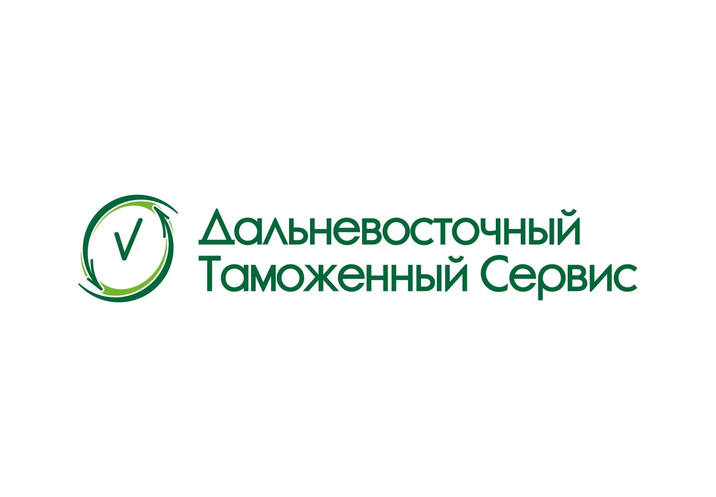 Логотип знак фирменные цвета для компании ДВТС   - дизайнер xamaza
