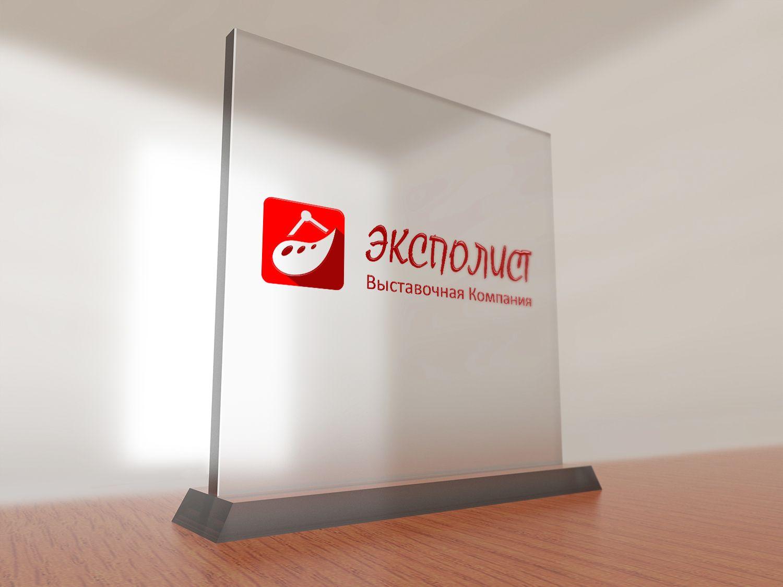 Логотип выставочной компании Эксполист - дизайнер sehu