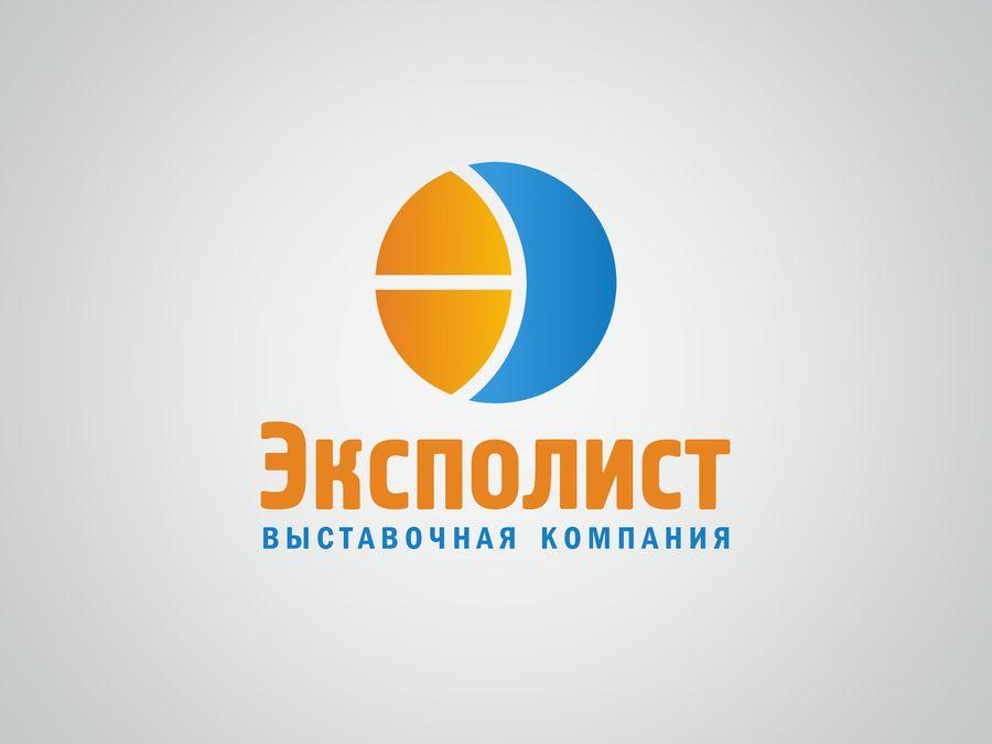 Логотип выставочной компании Эксполист - дизайнер Une_fille
