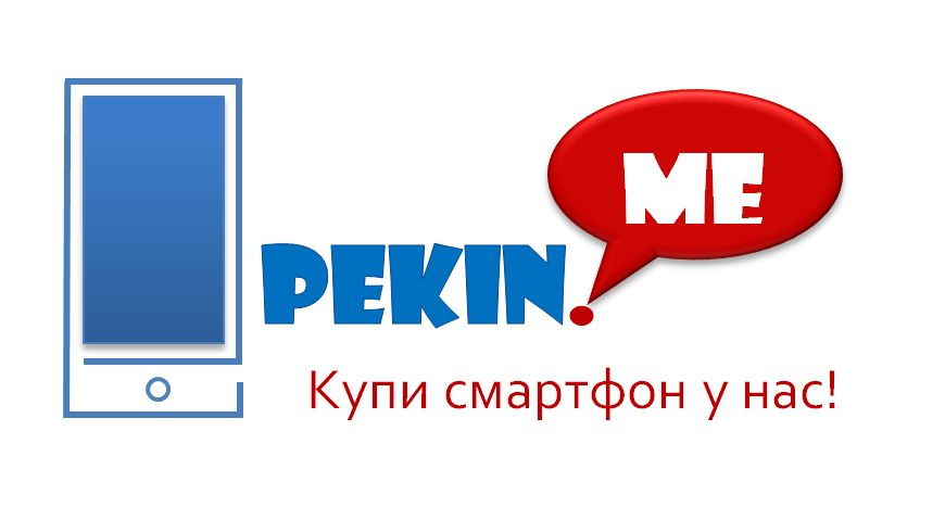 Логотип для компании pekin.me - дизайнер k-hak
