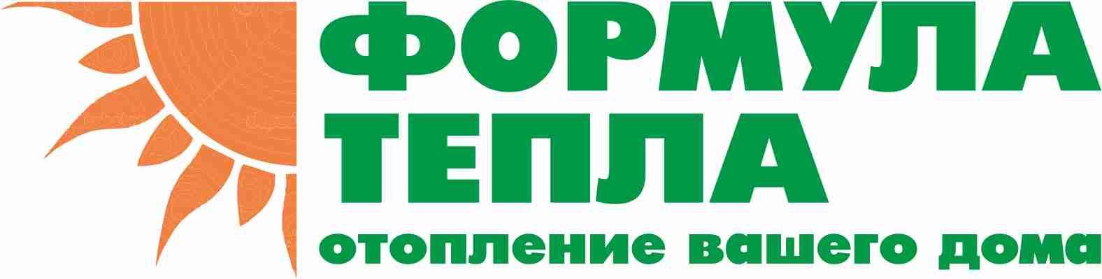 Логотип для компании Формула Тепла - дизайнер norma-art