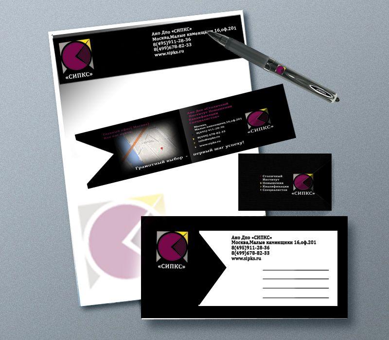 Редизайн логотипа и фирменный стиль - дизайнер Marija_D88