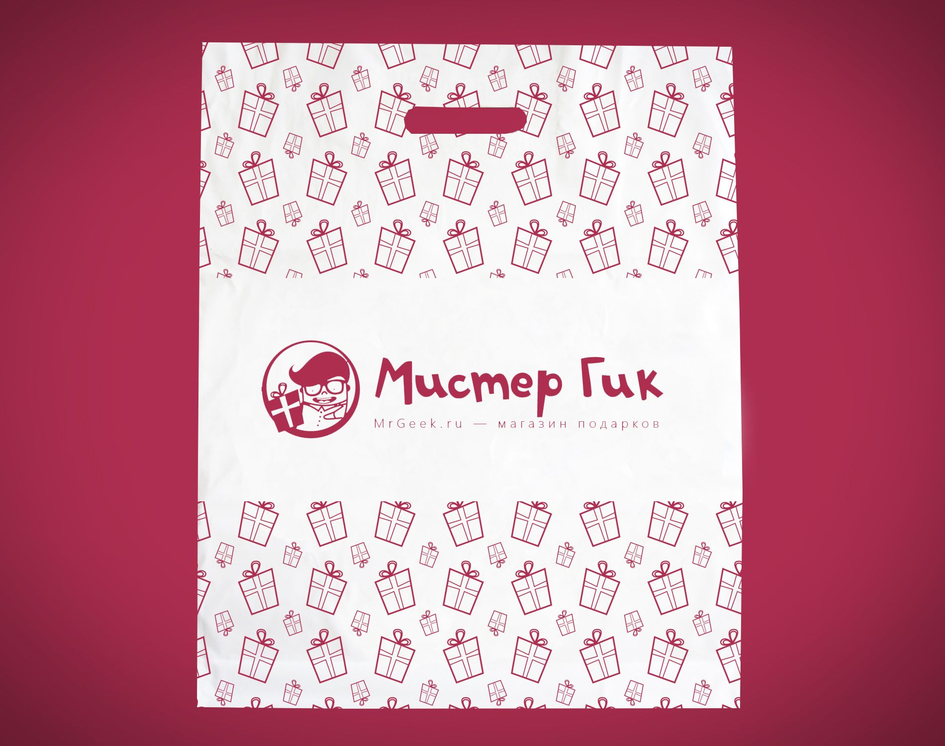 Фирменный стиль для магазина подарков - дизайнер Lyuba13