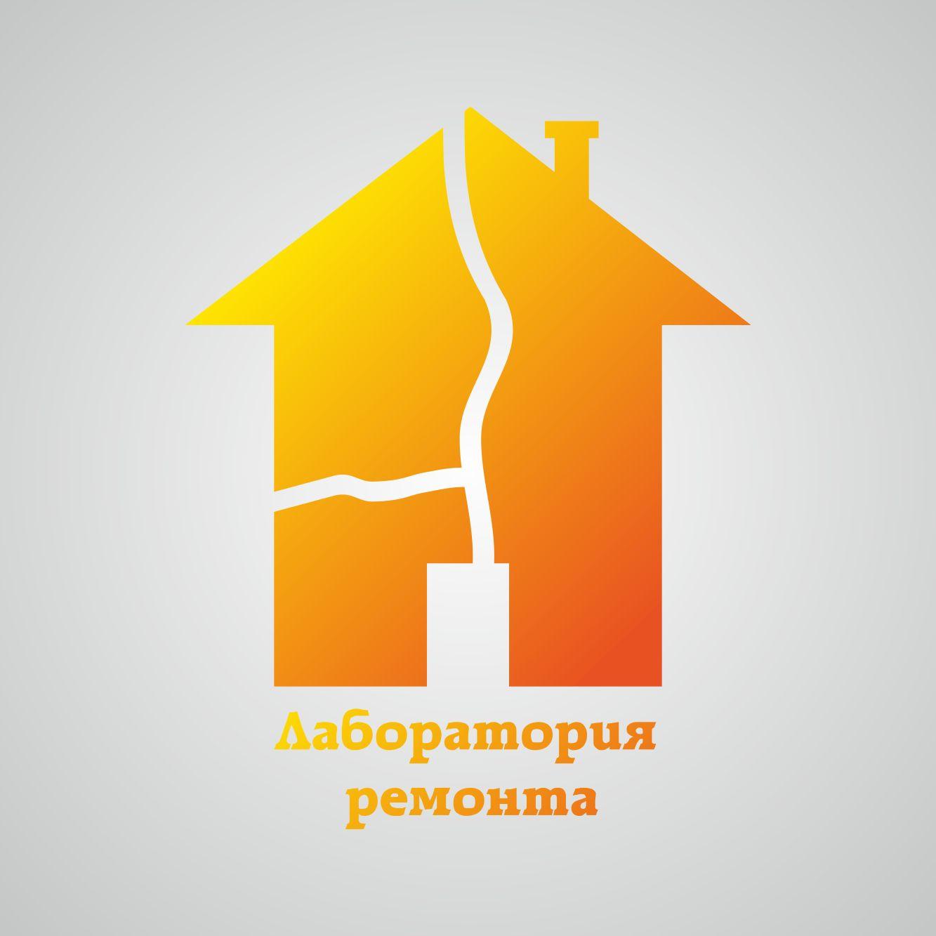Разработка логотипа компании по ремонту и дизайну - дизайнер cfyz89