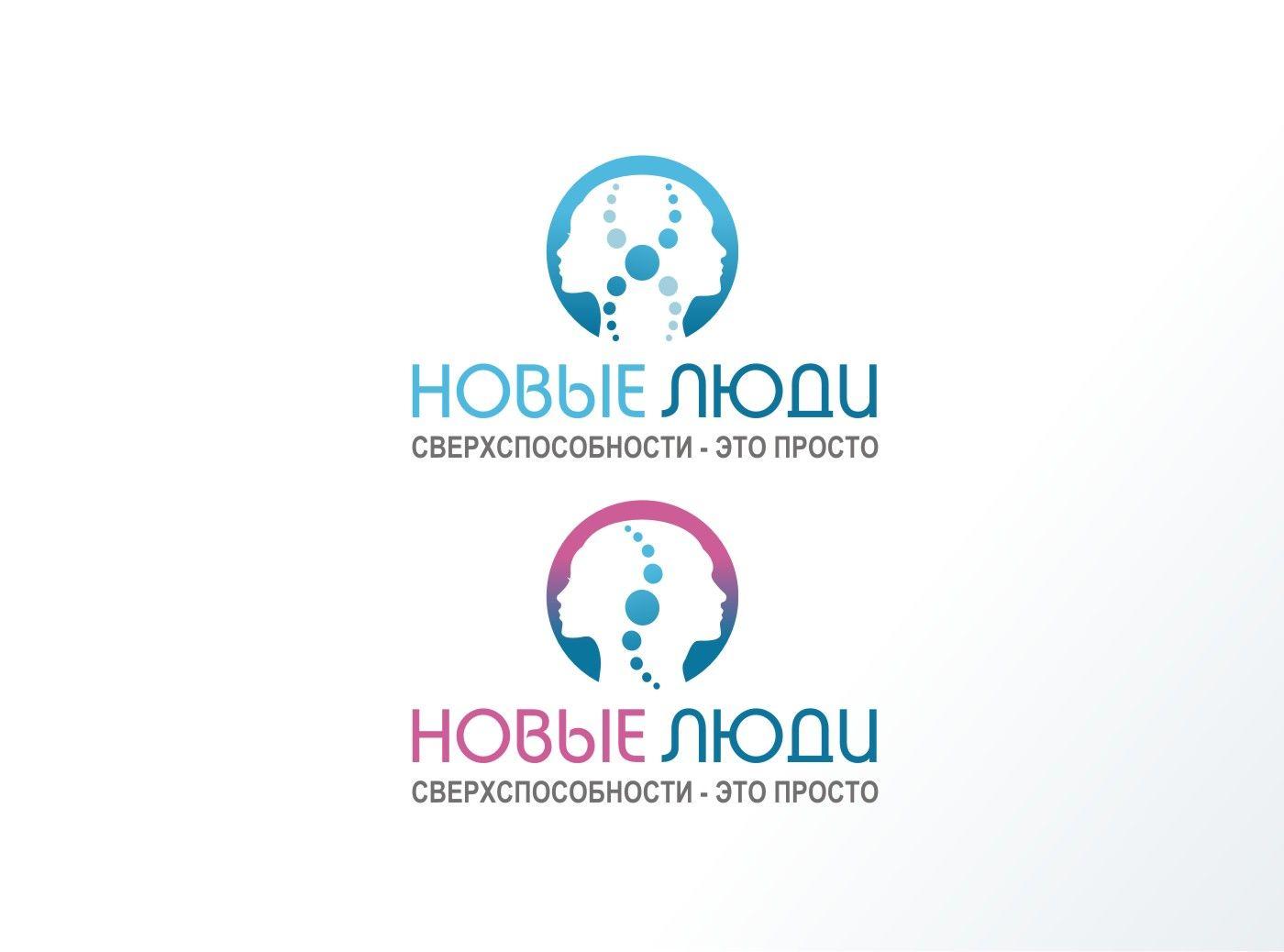 Лого и стиль тренингового центра/системы знаний - дизайнер ideograph