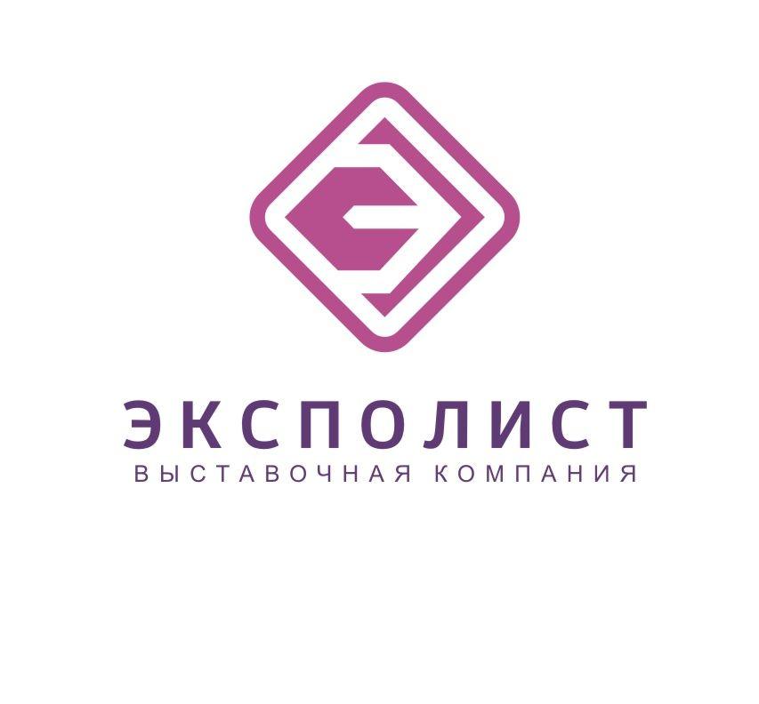 Логотип выставочной компании Эксполист - дизайнер Olegik882