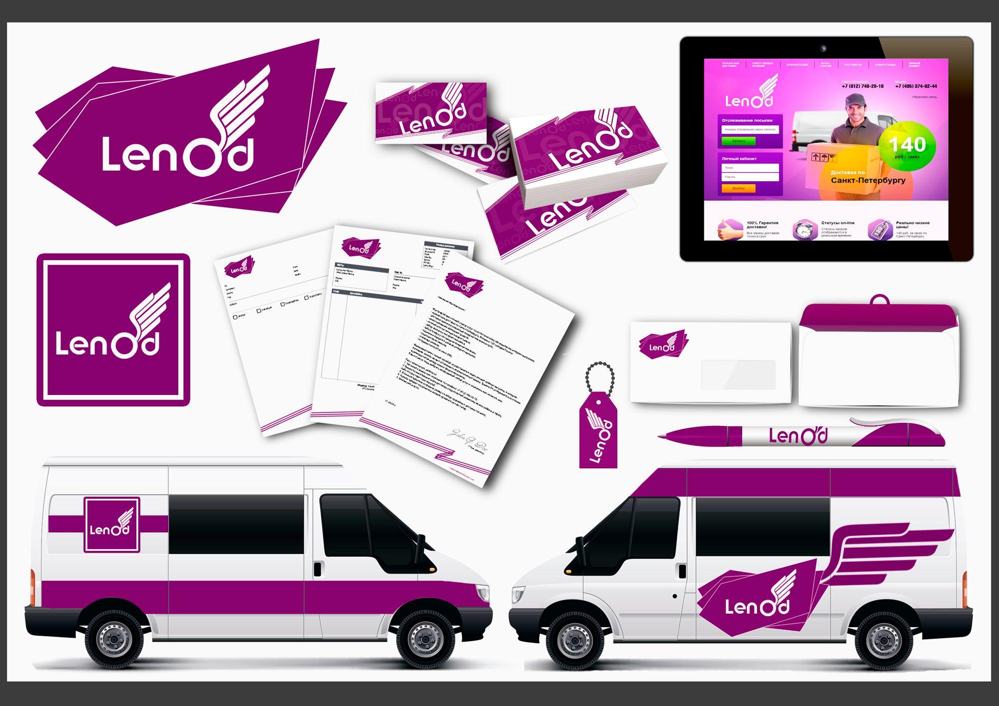 Доработка логотипа Курьерской службы - дизайнер Diamanda88