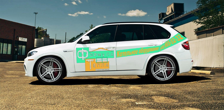 Логотип для компании Формула Тепла - дизайнер Vegas66
