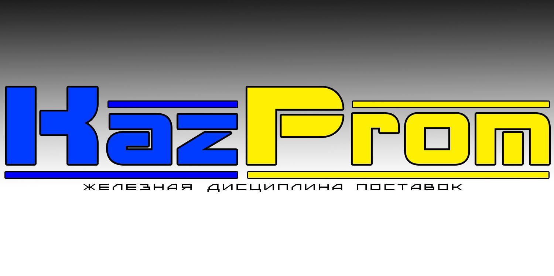 Редизайн логотипа, создание фирменного стиля - дизайнер Vegas66