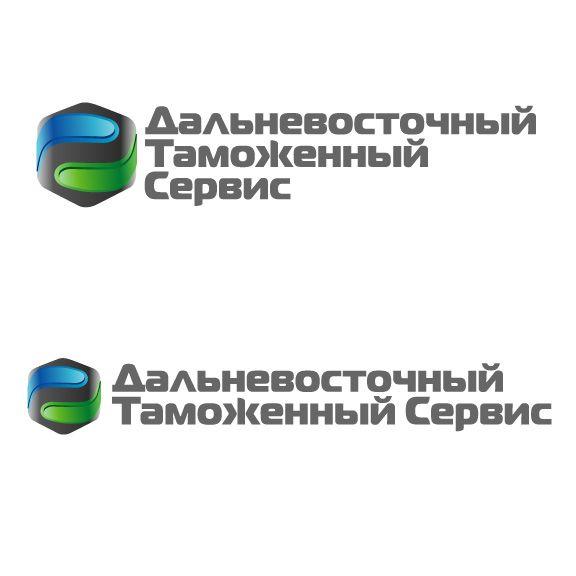 Логотип знак фирменные цвета для компании ДВТС   - дизайнер zhutol